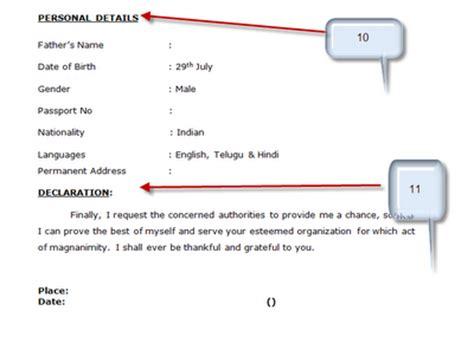 Teaching Resume Objective Samples - Job Interviews